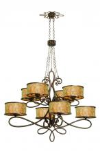 Kalco 6583SV - Whitfield 40 Light 2Tier Oval Chand W/O Scroll